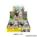 【新品即納】【箱難有り】[BOX][TCG]ポケモンカードゲーム ソード&シールド 強化拡張パック イーブイヒーローズ(30パック)(20210528)