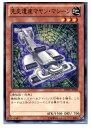 【中古】【プレイ用】[TCG]遊戯王 REDU-JP009N 先史遺産マヤン・マシーン