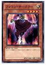 【中古】【プレイ用】[TCG]遊戯王 ORCS-JP011N フォトン・サークラー