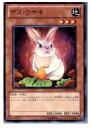【中古】【プレイ用】[TCG]遊戯王 PHSW-JP036N デス・ウサギ