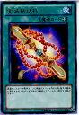 【中古】【プレイ用】[TCG]遊戯王 STBL-JP060R 霊滅独鈷杵