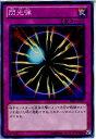 【中古】【プレイ用】[TCG]遊戯王 DE01-JP107N 閃光弾