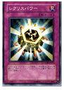 【中古】【プレイ用】[TCG]遊戯王 RGBT-JP073N レクリスパワー