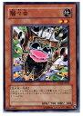 【中古】【プレイ用】[TCG]遊戯王 TDGS-JP037N 騒々虫