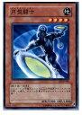 【中古】【プレイ用】[TCG]遊戯王 EE2-JP140N 円盤闘士