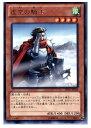 【中古】【プレイ用】[TCG]遊戯王 LTGY-JP036R 虚空の騎士