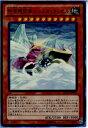 【中古】[TCG]遊戯王 ZDC1-JP001UR 除雪機関車ハッスル・ラッセル(20131205)【RCP】