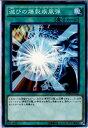 ショッピング遊戯王 【中古】[TCG]遊戯王 SDKS-JP022N 滅びの爆裂疾風弾(20160618)