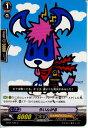 【中古】【プレイ用】[TCG]ヴァンガード BT01/044C ういんがる(20130701)