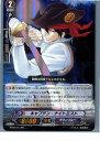 【中古】【プレイ用】[TCG]ヴァンガード BT02/013RR キャプテン・ナイトミスト(20130701)