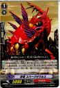 【中古】【プレイ用】[TCG]ヴァンガード BT03/057C 怒竜 スパークザウルス(20130701)