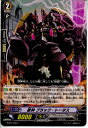 【中古】【プレイ用】[TCG]ヴァンガード BT06/098C 獣神 ブラック・トータス(20130701)