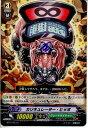 【中古】【プレイ用】[TCG]ヴァンガード BT07/043C カエイキュレーター・ヒッポ(20130701)