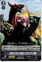 【中古】【プレイ用】[TCG]ヴァンガード BT07/067C ドリーミー・フォートレス(20130701)