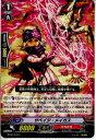 【中古】【プレイ用】[TCG]ヴァンガード BT08/078C サベイジ・メイガス(20130701)
