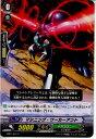 【中古】【プレイ用】[TCG]ヴァンガード EB01/031C マシニング・ワーカーアント(20130701)