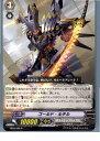 【中古】[TCG]ヴァンガード EB04/008R ゴールド・ルチル(20130701)【RCP】
