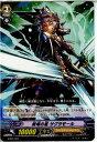 【中古】[TCG]ヴァンガード KAD5/002 戦場の嵐 サグラモール(20130701)