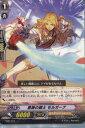 【中古】【プレイ用】[TCG]ヴァンガード TD01/011 薔薇の騎士 モルガーナ(20130701)