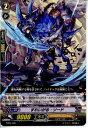 【中古】【プレイ用】[TCG]ヴァンガード TD05/005 すれいがる・ソード(20130701)