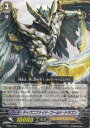 【中古】【プレイ用】[TCG]ヴァンガード HS05/002 ディグニファイド・ゴールド・ドラゴン(20140101)