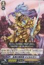【中古】【プレイ用】[TCG]ヴァンガード HS05/003 乱舞の解放者 メイルシオン(20140101)