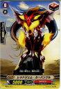【中古】【プレイ用】[TCG]ヴァンガード MBD2/012 レッドジェム・カーバンクル(20140201)