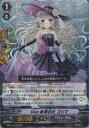 【中古】【プレイ用】 TCG ヴァンガード EB10/007B RR Duo 約束の日 コリマ(20140321)