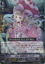 【中古】 TCG ヴァンガード EB10/007W RR Duo 約束の日 コリマ(20140321)