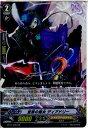 【中古】[TCG]ヴァンガード EB11/006RR 査察の魔女 ディアドリー(20140620)【RCP】