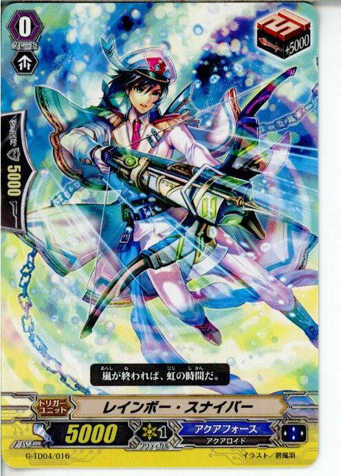 【中古】[TCG]ヴァンガード G-TD04/016 レインボー・スナイパー(20150122)