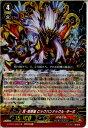 【中古】[TCG]ヴァンガード G-FC01/005GR 真・喧嘩屋 ビックバンナックル・ターボ(大ヴァンガ祭記載あり)(20150501)