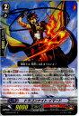 【中古】[TCG]ヴァンガード G-BT03/031R ドラゴンナイト イマード(20150529)