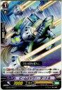 【中古】[TCG]ヴァンガード G-BT05/052C ビームシャワー・タートル(20151113)【RCP】