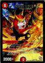 【中古】【プレイ用】[TCG]デュエマ P21/Y12 武闘龍 カツドン(20140101)