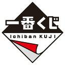 【中古】[CHG]一番くじVフォトカノA賞壁かけ式ポスターバンプレスト