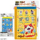 【新品即納】[CHG]妖怪ウォッチ NINTENDO 3DS...