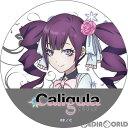 【予約安心発送】[CHG]Caligula-カリギュラ- ラ...