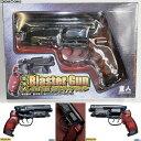 【中古】[TOY]高木式 Blaster Gun ブラスターガン(無可動 ABS・PVC Ver.) ダイキ工業(20141213)【RCP】