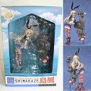 【中古】[FIG]島風(しまかぜ) 艦隊これくしょん -艦これ- 1/8 完成品 フィギュア グッドスマイルカンパニー(20141218)