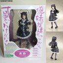【中古】[FIG]黒猫 俺の妹がこんなに可愛いわけがない フィギュア コトブキヤ(20110625)