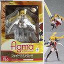 【中古】【箱難あり】[FIG]figma(フィグマ) 186 フェイト・テスタロッサ ブレイズフォームver. 魔法少女リリカルなのは The MOVIE 2nd A's 完成品 可動フィギュア マックスファクトリー(20130721)