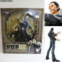 ショッピングNEO-DX 【中古】【箱難あり】[FIG]Portrait.Of.Pirates P.O.P NEO-DX クロコダイル ONE PIECE(ワンピース) 完成品 フィギュア メガハウス(20100630)