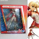 【中古】[FIG]セイバーエクストラ Fate/EXTRA(フェイト エクストラ) 1/6 完成品 フィギュア クレイズ(20120408)