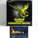 【中古】[TOY]EX合金PLUS+ REIDEEN THE BRAVE GODBIRD Unit GOLD Ver.(勇者ライディーン ゴッドバードユニット ゴールドVer.) 完成トイ..