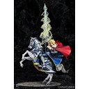 【予約安心発送】[FIG]ランサー/アルトリア・ペンドラゴン Fate/Grand Order(フェイト/グランドオーダー) 1/8 完成品 フィギュア グッ..