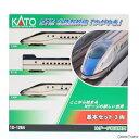 【予約安心発送】[RWM](再々販)10-1264 E7系北陸新幹線「かがやき」3両基本セット Nゲージ 鉄道模型 KATO(カトー)(2019年8月)