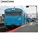 【予約前日発送】[RWM]50610 JR103系(阪和線・HK603編成)6両編成セット(動力付き) Nゲージ 鉄道模型 GREENMAX(グリーンマックス)(2018年11月)