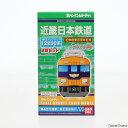 【中古】[RWM]Bトレインショーティー近畿日本鉄道新スナックカー12200系近鉄創業百周年記念2両セット組み立てキットNゲージ鉄道模型(2107080)バンダイ(20100930)