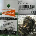 【新品即納】[MIL]タニオコバ KOBAブラックバルブシリーズ 東京マルイ グロック/M92F/XD/MP7/M&P9用 パワーバルブ(20100627)